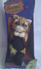 Adorable Big My 1st 'Puss n Boots' Shrek Dreamworks Plush Toy BNIB